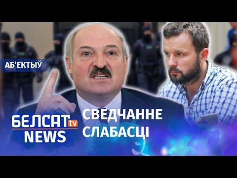 Лукашэнка вымушаны выпусціць