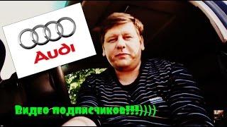 #Видео Подписчиков-Ремонт иммобилайзера Ауди А4 Б5