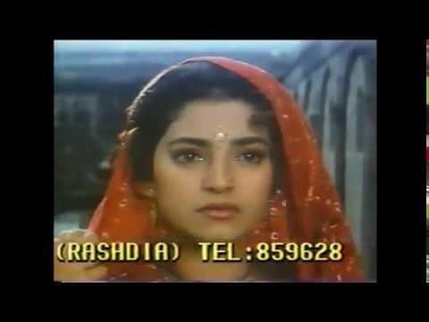 Bole mere kangna- Bandish 1080p By DR. SUMAN MIRZA