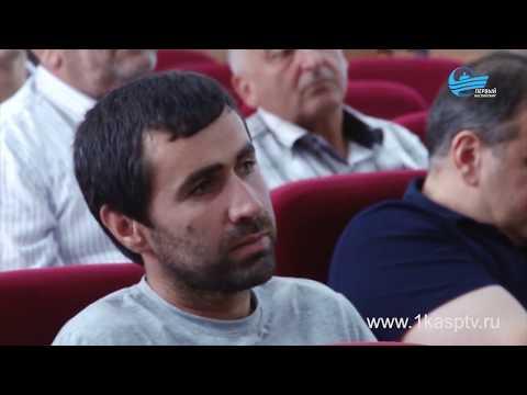 О наболевшем.Традиционный прием граждан в Каспийске