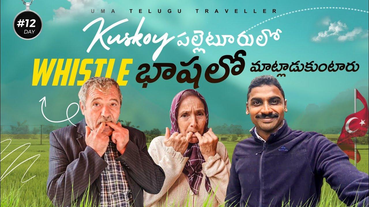 The whistle Language Turkey 🇹🇷 | Most unique Language | Uma Telugu Traveller