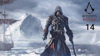 Assassins Creed Rogue ➤ Прохождение #14 ➤ Без Комментариев