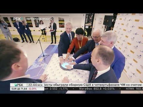 Бизнес-новость. Компания «Архбум» открыла в Воронеже завод по производству гофроупаковки