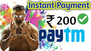 Instant Payment ₹200 || money earning apps tamil || 2020