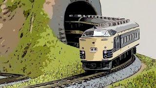 鉄道模型走行動画TOMIX98991国鉄 583系特急電車(金星)セット