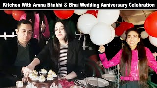 Wedding Anniversary, Anmol Baby Dinner at Bistro Restaurant Lahore Life With Amna