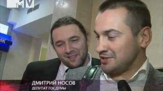 NewsБлок MTV: Как голая Кожевникова развлекает депутатов!