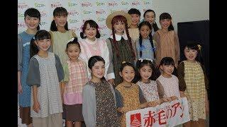 2017年8月16日に行われた、TOURSミュージカル「赤毛のアン」東京公演の...