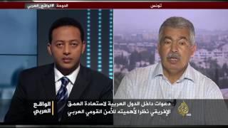 علاقات العرب بالأفارقة بمواجهة تمدد إسرائيلي إيراني