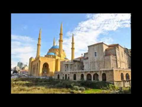 American University of Beirut