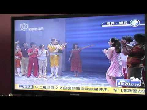 Shanghai TV News Mamma Mia premier