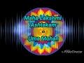Maha Lakshmi Ashtakam - Uma Mohan