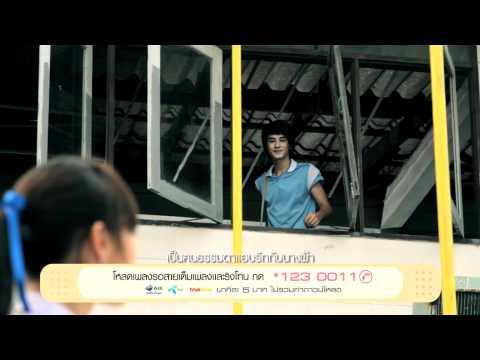 เบอร์สอง - สันต์ ภิรมย์ภักดี [ OFFICIAL MV ]