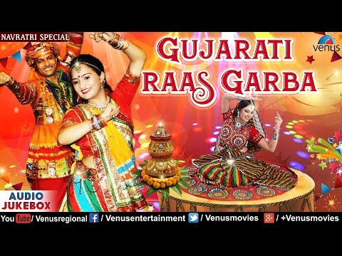 Navratri Special : Gujarati Raas Garba | JUKEBOX | Best Dandiya Songs | Non Stop Raas Garba 2017