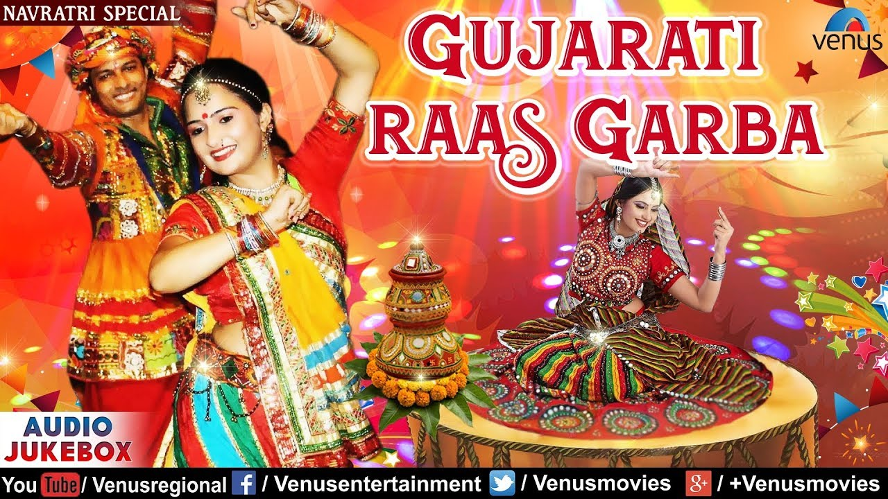 garba songs free download pagalworld com