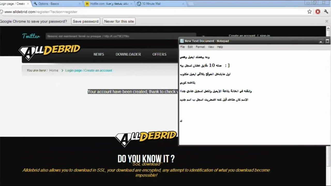 حمل من 70 سيرفر - مباشر داعم للإستكمال مجانااا مع alldebrid