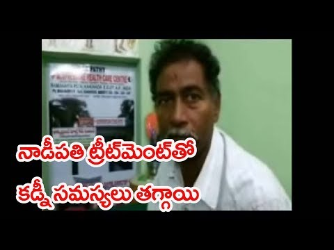 kidney-dialysis-avoided-by-nadipathy-treatment