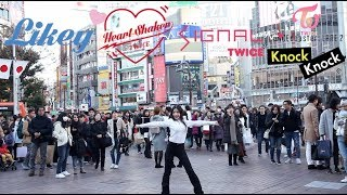 [KPOP IN PUBLIC CHALLENGE] TWICE(트와이스) Random dance | Nana(나나) | @Shibuya Crossing 渋谷