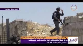 الأخبار - عباس زكي عضو اللجنة المركزية لحركة فتح: الشعب الفلسطيني أكبر من قيادته