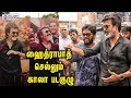 SUPERSTAR'S KAALA Movie ANOTHER BIG EVENT | KAALA Movie | Rajinikanth | Pa Ranjith | Dhanush