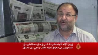 إيران: ماضون في إرسال مستشارين عسكريين إلى العراق