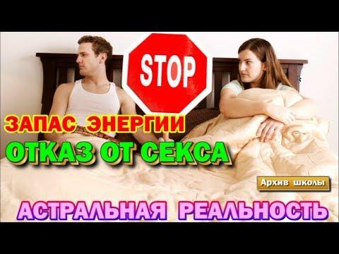 Практика в сексе