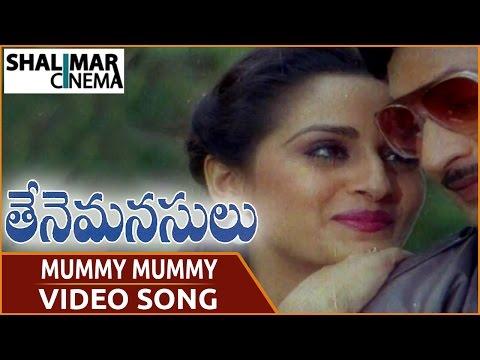 Thene Manasulu Movie || Mummy Mummy Video Song || Krishna, Jaya Prada, Suhasini  || Shalimarcinema