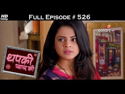 Thapki Pyar Ki - 22nd December 2016 - थपकी प्यार की - Full Episode HD