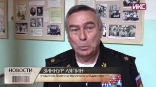 Севастопольская Морская библиотека им. М.П. Лазарева отметила 195-ю годовщину со дня основания