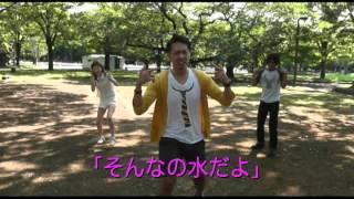 コール大好き下田美咲のコール講座