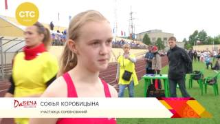 Всероссийский Олимпийский день