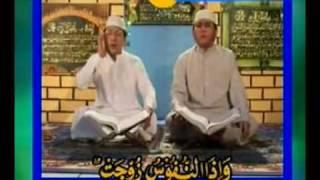 Download Mp3 Shiekh Muammar Za & Sheikh Chumaidi Surah 'at-takwir' Verse 1 - 29