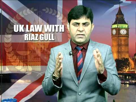 UK Law with Riaz Gull 22.01.2015