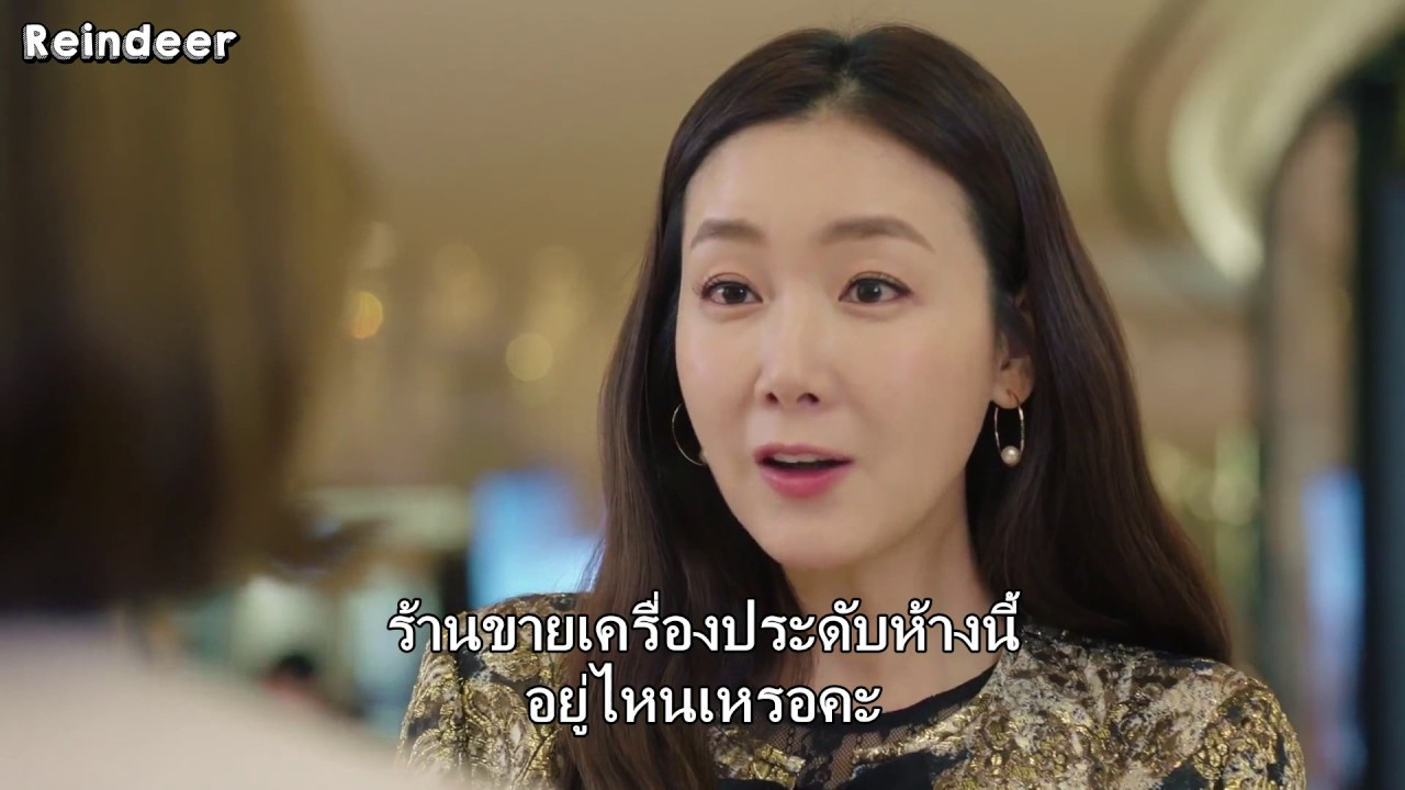 Photo of ชเว วู-ชิค ภาพยนตร์และรายการโทรทัศน์ – [ซับไทย] Seven First Kisses (ชเวจีอู) ตอนที่ 1