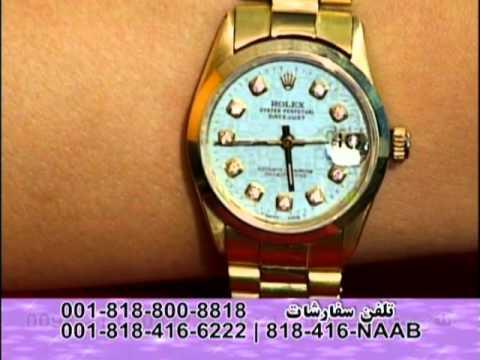 Naab Jewelry TV Show Episode-149