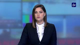 لجنة حكومية لدراسة آلية تسعير الدواء في الأردن (9-7-2019)