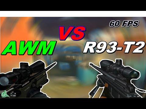 [CF] AWM VS R93 T2 (Comparação)