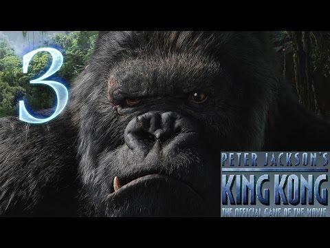 Peter Jackson's King Kong  ✔ СТРИМ {часть 3}