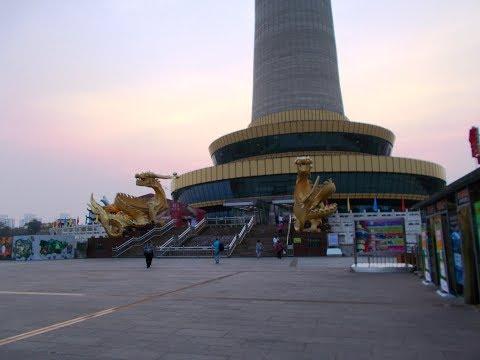 TV Tower in Beijing