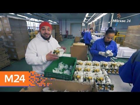 """""""Наизнанку"""": микроволновая печь - Москва 24"""