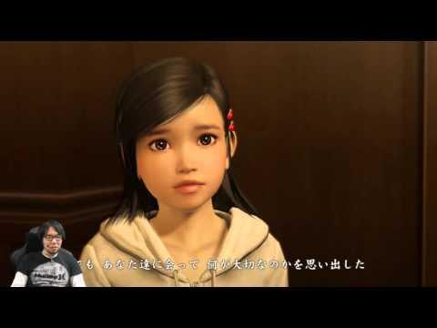 #26  Reina and Shinji | Yakuza Kiwami | English Translation