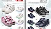 Покупайте ортопедическую обувь для себя и ваших детей в нашем интернет -магазине. Как купить ортопедическую обувь для ребенка и не прогадать.