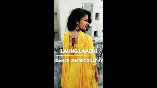 Laung Laachi | Dance Choreography