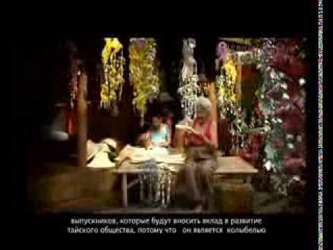 A Quick Tour of Chulalongkorn University - Russian Language