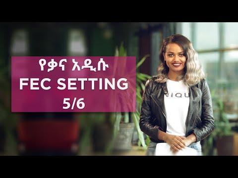 Ethiopia KanaTV : Satellite Update