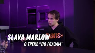 SLAVA MARLOW о треке \