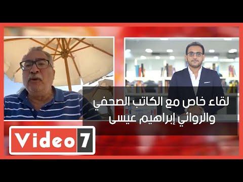 لقاء خاص مع الكاتب الصحفي والروائي إبراهيم عيسى حول معركة السلفيين والإخوان والصوفية والأضرحة