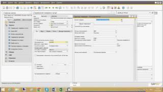 Урок 1. SAP Buisness one: Интерфейс системы
