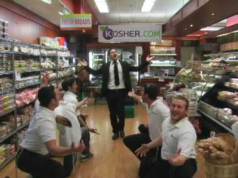 NCSYauction.com - Supermarket Takeover - Drawing Dec. 5 @ Kingsway Jewish Center