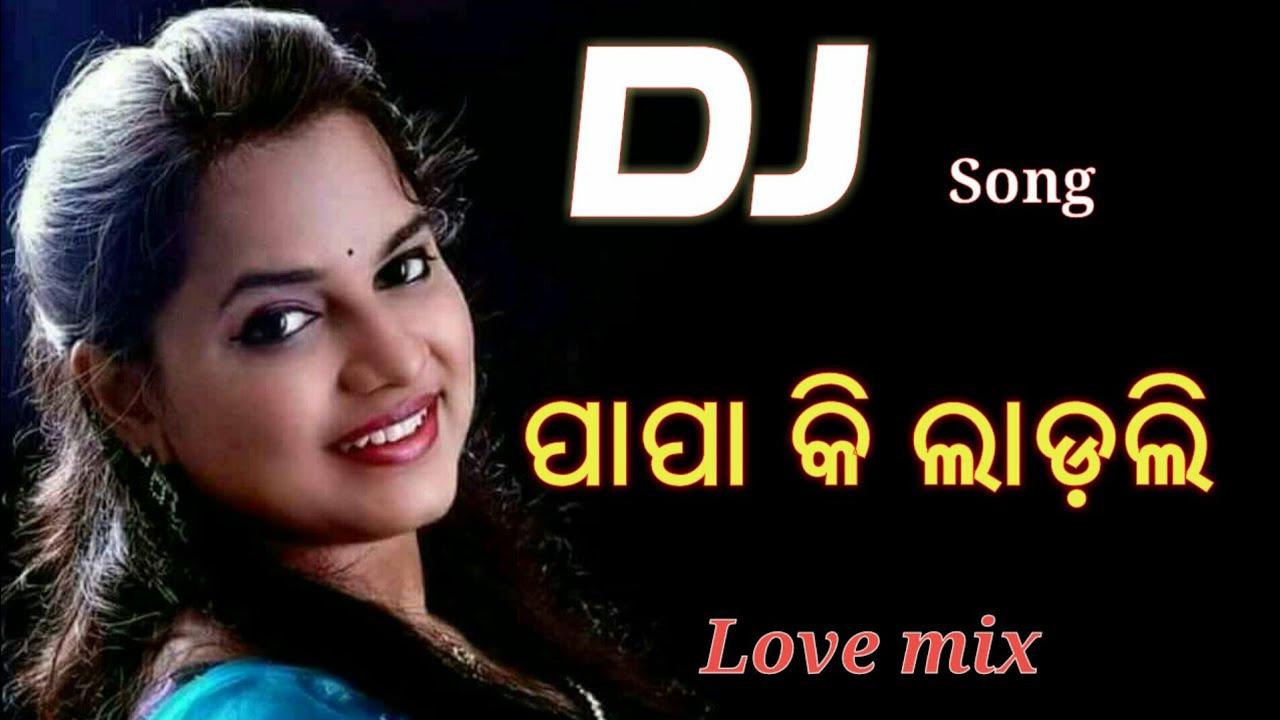 Papa Ki Ladli dj song || Jhumar Dance Mix odia Dj  Song.